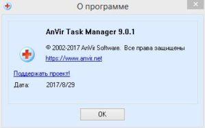 Screenshot_lic