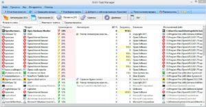 Screenshot_task