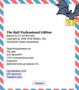 the_bat_repack