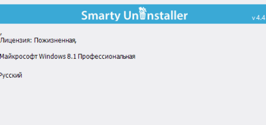 (Repack) Smarty Uninstaller 4.4.1