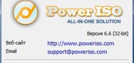 PowerISO Repack 7.1