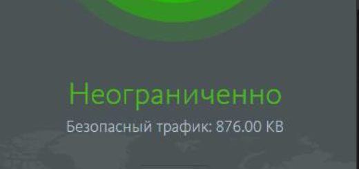 (Repack) Avira Phantom VPN Pro 2.8 Rus