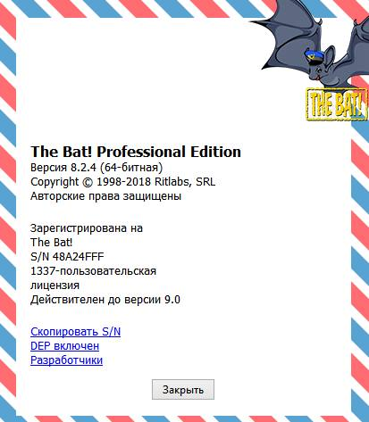 the_bat_repack