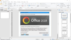 office_2018