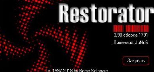 restorator repack