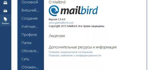 Mailbird Pro 2.5