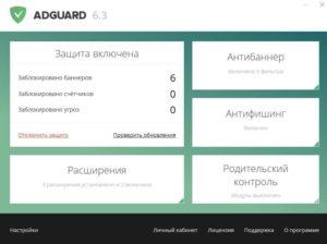 Repack Adguard