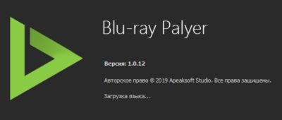 Apeaksoft Blu-ray Player