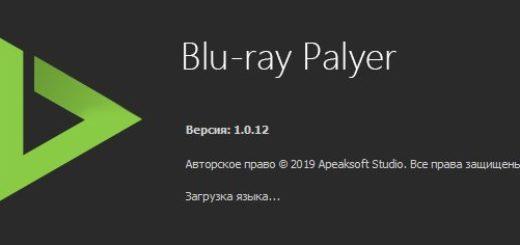 Apeaksoft Blu-ray Player