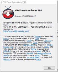версия YouTube Video Downloader