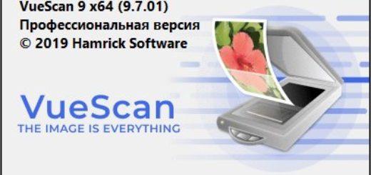 VueScan 9.7