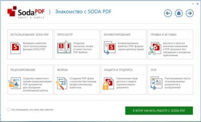 soda pdf repack