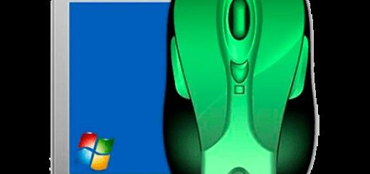 LiteManager Pro logo