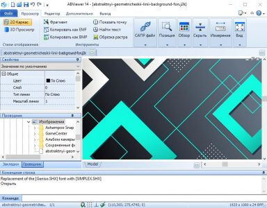 ABViewer Enterprise Repack