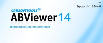 abviewer x64